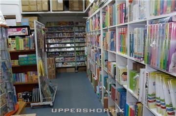 德智樂童書光碟專門店