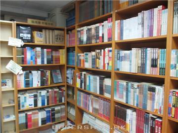 金融之窗書店