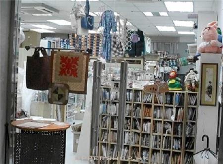 裁縫舖 商舖圖片4