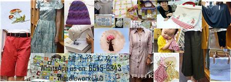 裁縫舖 商舖圖片1