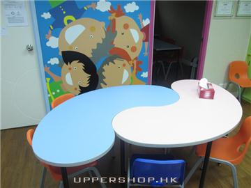 E nopi Happy Learners Education Centre