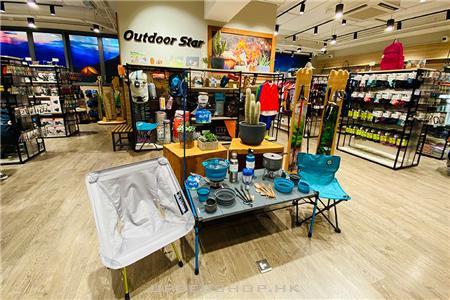 Outdoor Star - 戶外服直銷中心