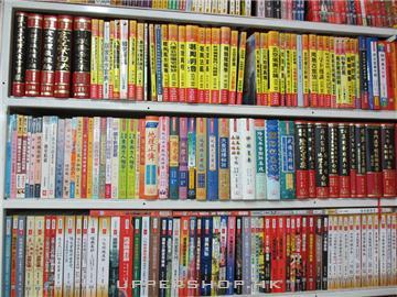 鼎大圖書公司