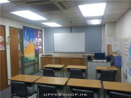 IMT 日本語教室