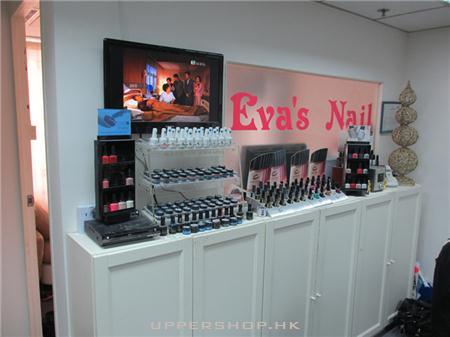 Eva's Nail