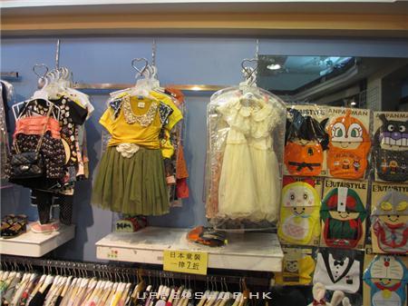 Wear-Mart Shop 商舖圖片6