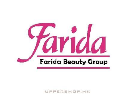 Spa de Farida (已結業)