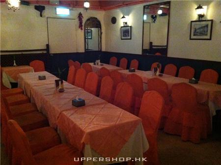 Kangan Restaurant