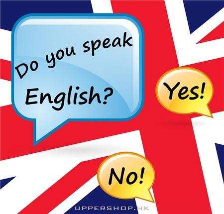 突破西人英語研習中心