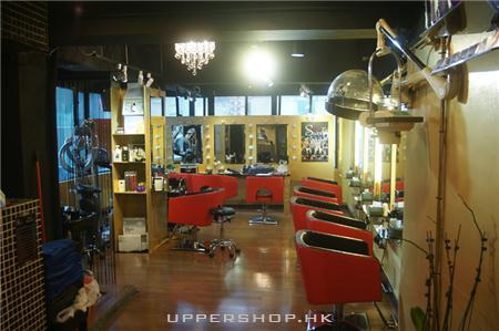 Salon Da One
