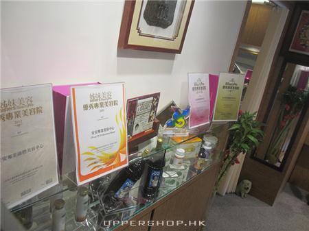 安安專業繡繪美容中心 商舖圖片2