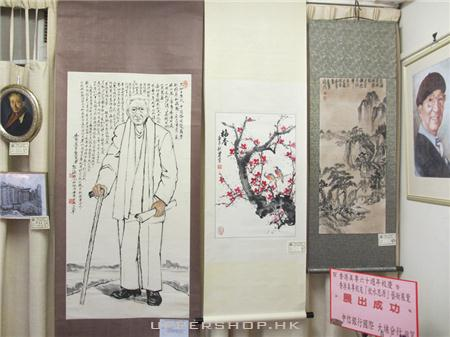 香港美術專科學校