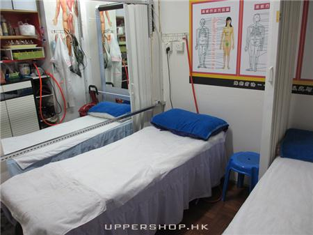 病速癒診所