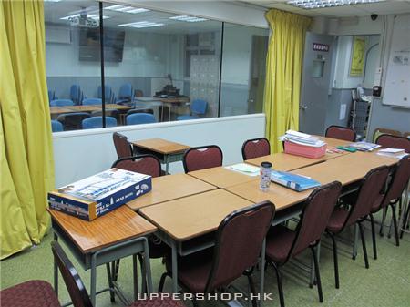 育成語文商科學校 (第一分校)