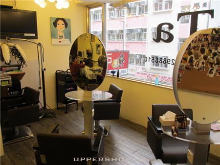 Salon TiTa (已結業)