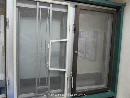 麥士磁力防蚊網