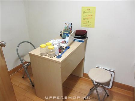 百成中醫理療中心