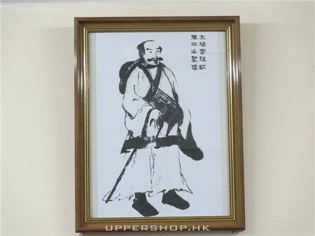吳家太極拳總社 (已結業)