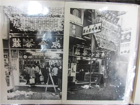 詹成合茶莊 商舖圖片4