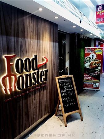 Food Monster 商舖圖片4
