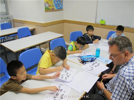 千里語文中心