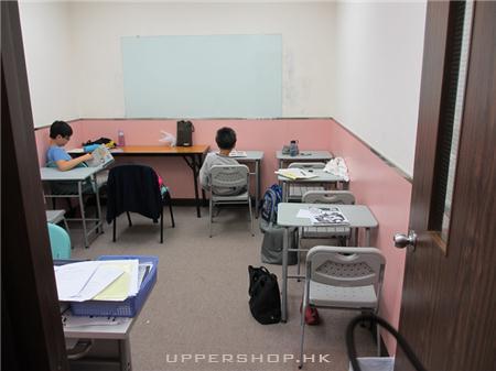 智域教育中心