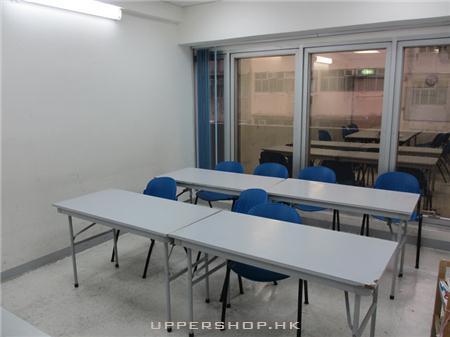 讀書樂教育中心