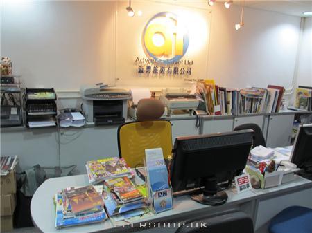 瀛灃旅遊有限公司