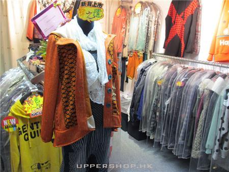 D-Zire Fashion