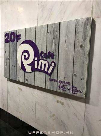 Rimi Cafe
