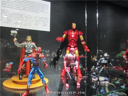 香港國際玩具博物館