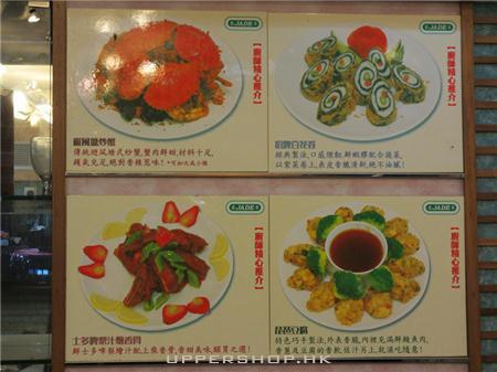 翡翠茶餐廳 (已結業)