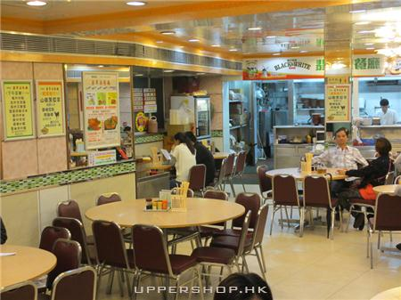 翡翠茶餐廳