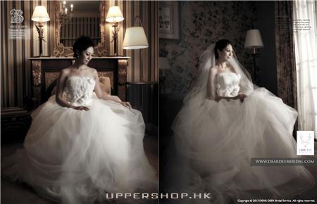 DEAR DEER Bridal Service