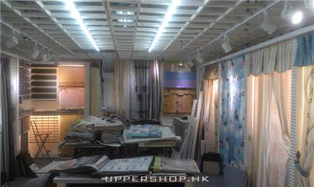 雅閣窗簾燈飾倉