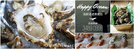 Happy Ocean