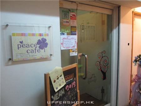 Peace Cafe
