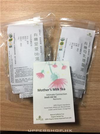 Organic MaMa Limited 有機農社 商舖圖片4