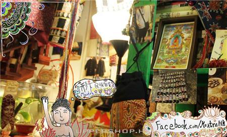 香港形下民族服裝飾品雜貨店 (實體店已結業) 商舖圖片2