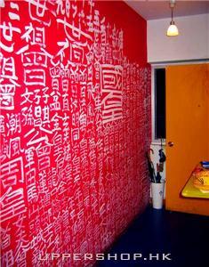 黃色門廚房(已結業) 商舖圖片2