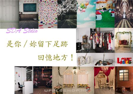 SDA Studio