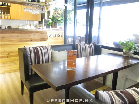 Cafe Zense