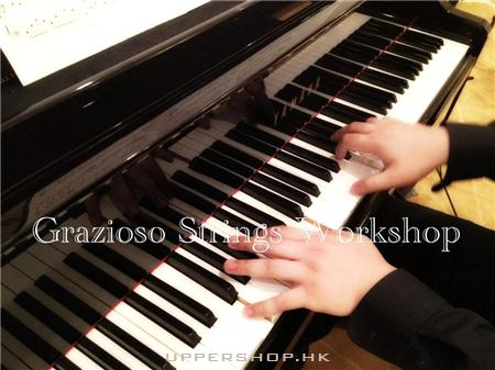 Grazioso Strings Workshop  卡斯奧索絃藝坊