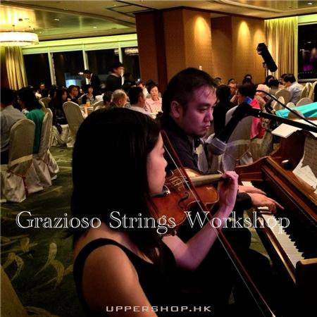Grazioso Strings Workshop