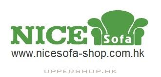 NiceSofa Limited 商舖圖片5