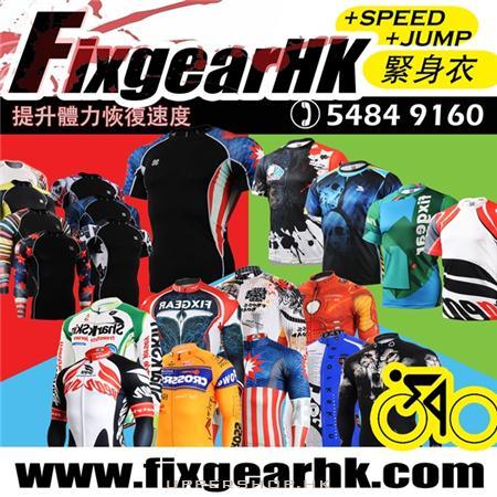 FixgearHK