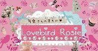 Lovebird Rosie