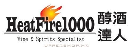 熱火1000