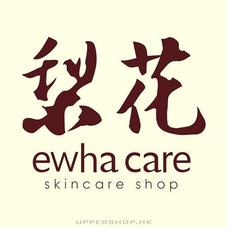 梨花 Ewha Care
