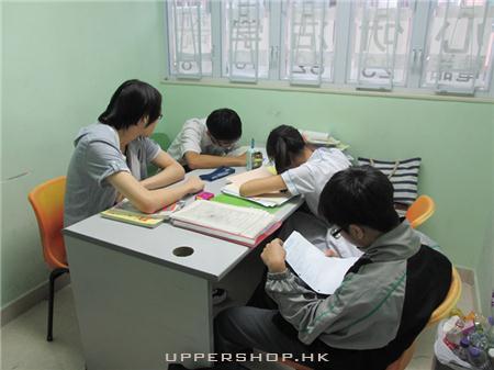 心研活學教育中心